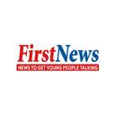 First News discount code